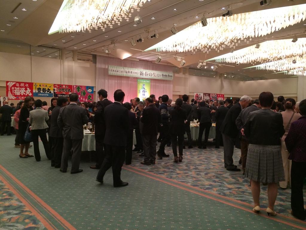 遠藤連新春の集い 2014 3 12