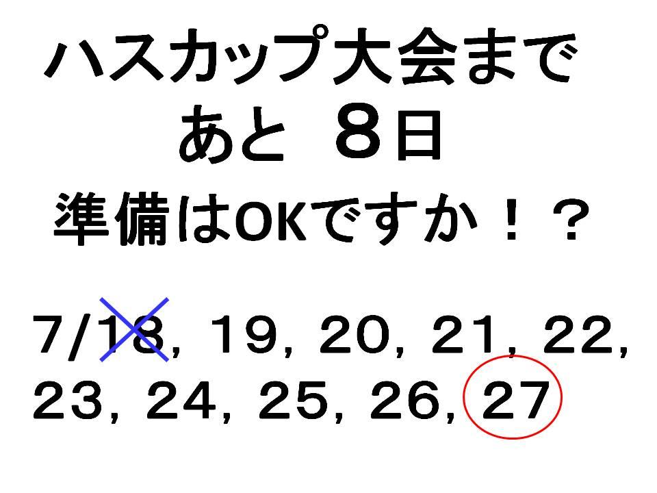 201407190543419cd.jpg