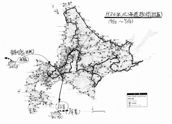 2014計画地図-1