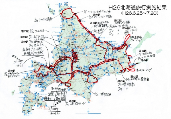 実施結果地図_01