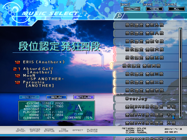 LR2 2014-07-08 22-58-24