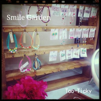 smile garden2