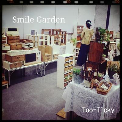 smile garden3