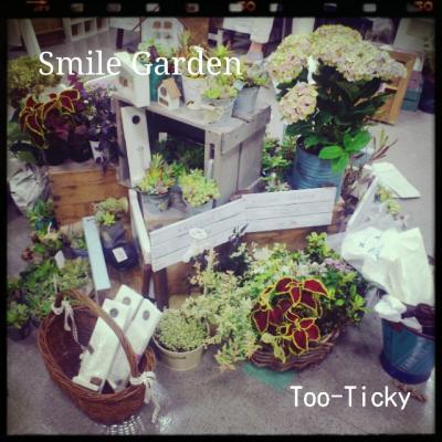 smile garden4