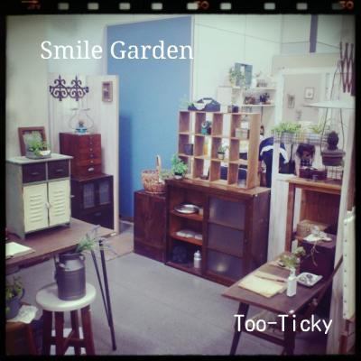 smile garden5