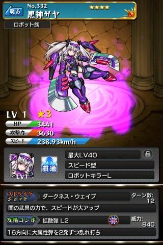 Bk4KiaOCEAEH74l.jpg
