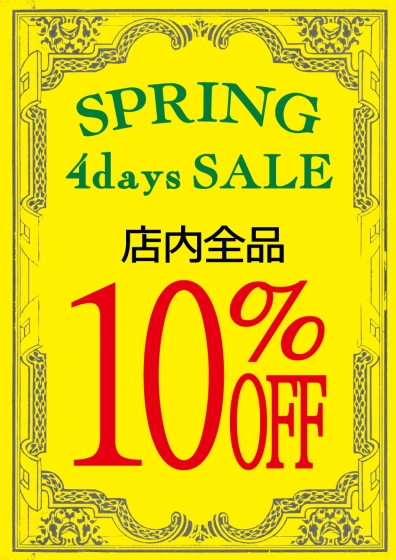 TH SPRING-4days 全品10%OFF