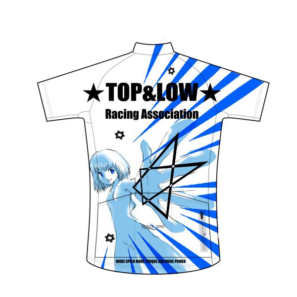 TOPLOW_A.jpg