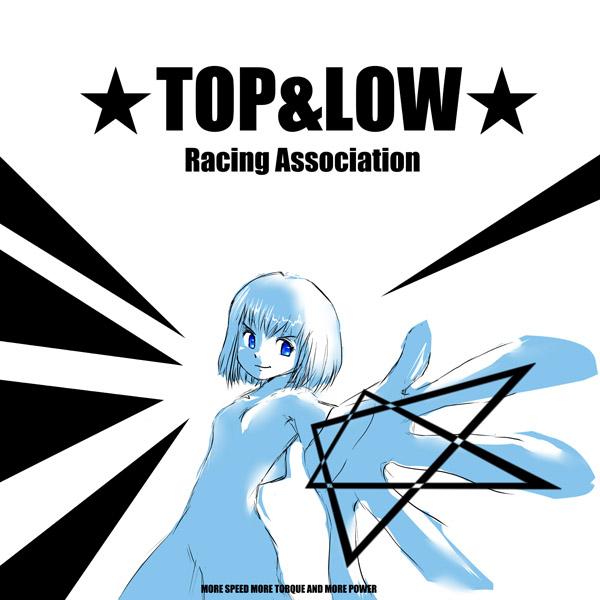 TOPLOW_A00.jpg