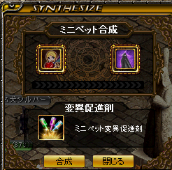 201403302014358f2.png