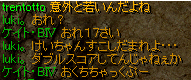 20140504194704624.png