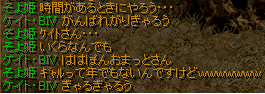 20140504194704f61.png