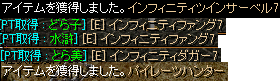 20140511145021408.png