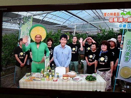 NHK生放送