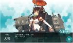 世界最強戦艦(姉)