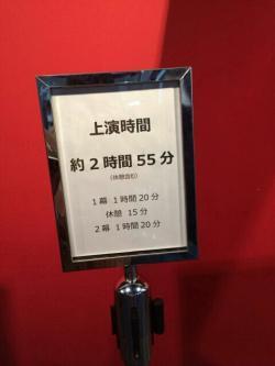 20140627繝輔ぃ繧ヲ繧ケ繝亥・譌・縲€_convert_20140627190251