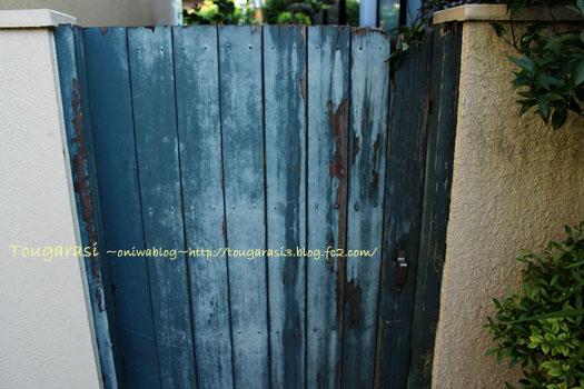 b20140508door2.jpg