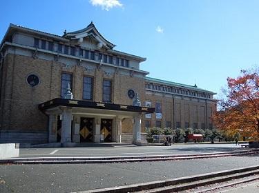 京都市美術館2014