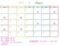 calendar14_8.jpg