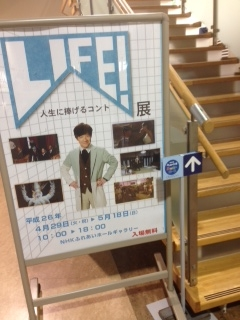 LIFE展1