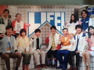LIFE展7