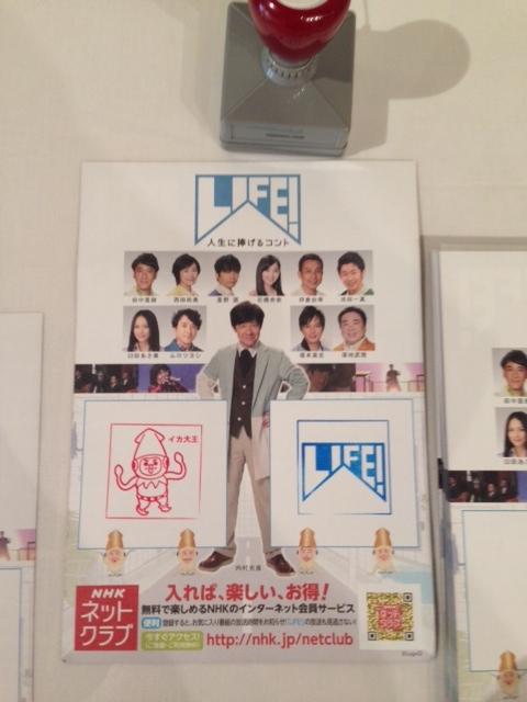 LIFE展8