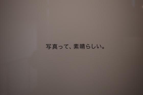R0016738.jpg