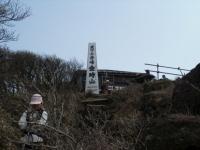 140426_金時登山01