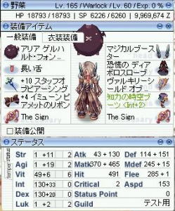 002_m.jpg