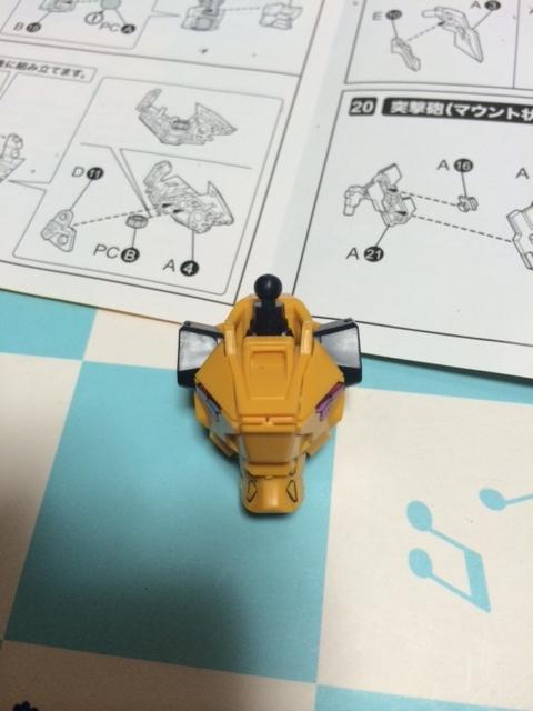 武御雷(黄色)④