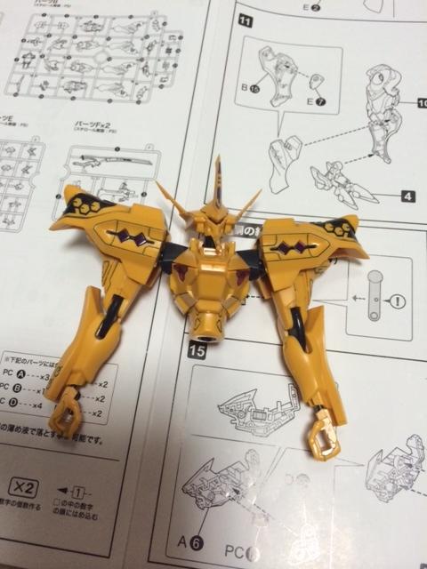 武御雷(黄色)⑤