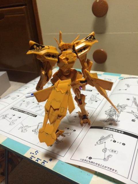 武御雷(黄色)⑧