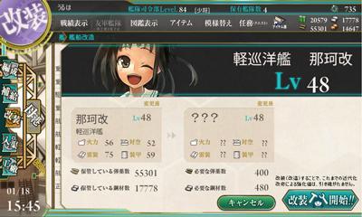 nakachan1.jpg