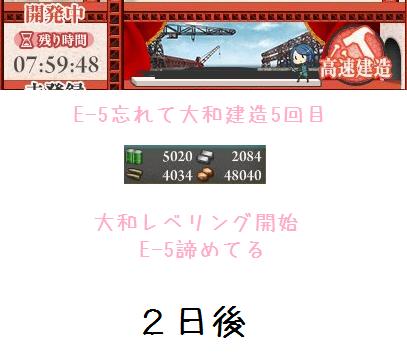 E-5-2.png