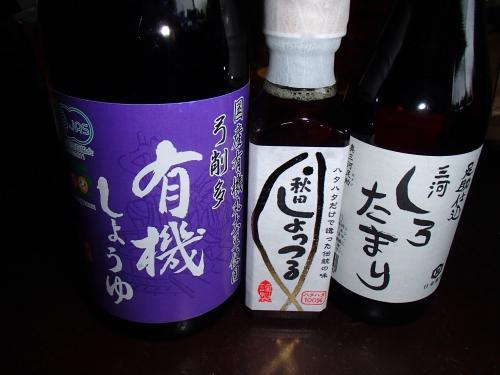 醤油_convert_20140511105010