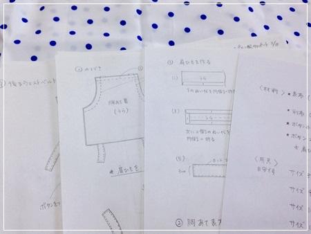 s-s0513-1.jpg