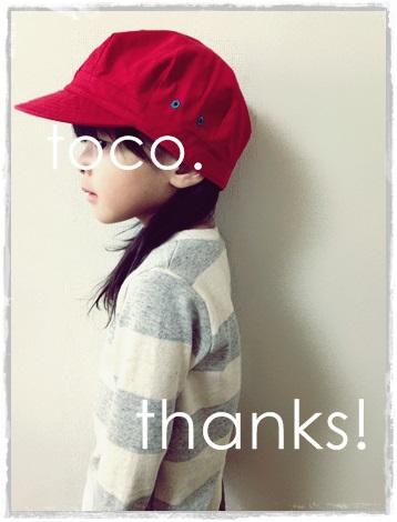 thanks0715-1.jpg