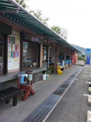 道の駅 3