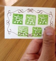 POINTカード