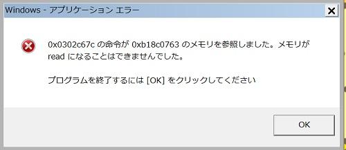 20140627-01.jpg