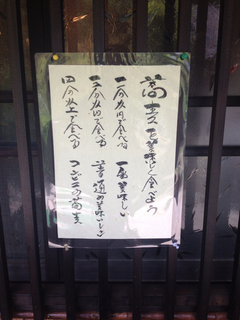 yamadaya3.jpg