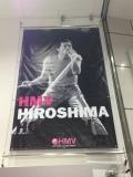 HMV広島01