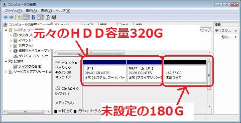2014-04-12-11-before.jpg