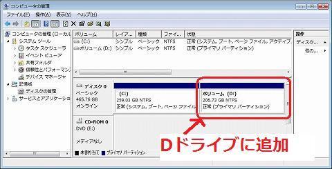 2014-04-12-12-after.jpg