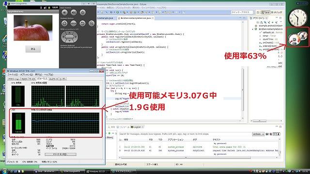 2014-04-12-13-mem2.jpg