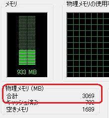2014-04-12-9-taskm.jpg