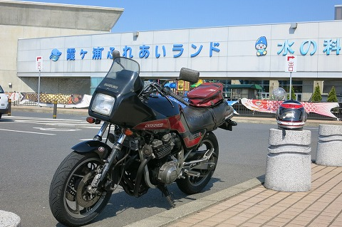 2014-04-26-IMG_0976.jpg