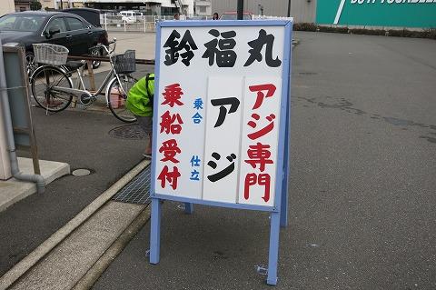 2014-07-21-IMG_1138.jpg