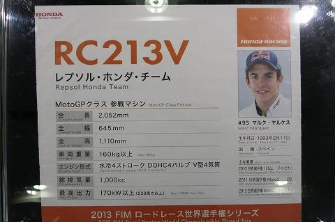 2014-08-17-IMG_1326.jpg