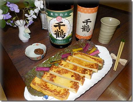 薩摩料理、こが焼き、千鶴